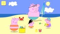 亲子 粉红猪小妹的假期游戏 玩游戏 学英文