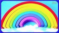 【彩虹乐园】宝宝早教彩色彩虹 海绵宝宝 天线宝宝 小猪佩奇 爱探险的朵拉 可可小爱 猪猪侠 亲子早教  火影忍者 蓝精灵 忍者龟 贝尔儿歌