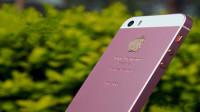 【阿炳科技】苹果iphone SE简单评测
