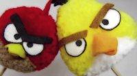40 3分钟学手工 毛线团华丽变身愤怒的小鸟