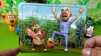 熊出没之环球大冒险 益智玩具 智力拼图  勇闯天下超级飞侠 托马斯玩具 粉红猪小妹 小马宝莉