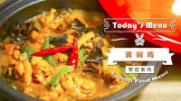 【微体兔菜谱】黄焖鸡