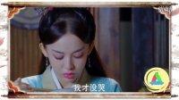 【穿帮嘚吧嘚】《山海经之赤影传说》5集6集 张翰撩妹古力娜扎成功
