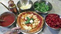 《意大利啊》——正宗那不勒斯比萨饼的制作秘诀