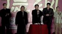 郭德纲 于谦2006天津省亲专场 即兴返场小段