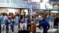 巴西里约热内卢桑巴学校嘉年华前的彩排 2015 sep