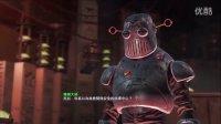 低配版钢铁侠?《辐射4》DLC机械军团最高难度流程解说02