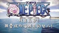 <五歌>★我的世界★MC【海贼王多模组生存p9——第一个小弟!】