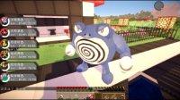 【小枫的Minecraft】我的世界-口袋妖怪大乱斗.ep7-水之石进化,快泳蛙。!