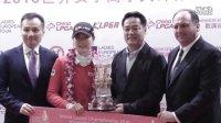 观澜湖女子世锦赛完美收杆 李靜旼夺冠刘钰T6金蔓业余冠军