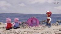 【车车王国】 小猪佩奇和汪汪队立大功联手拯救水母  拆蛋 建达奇趣蛋 惊喜蛋 玩具试玩 定格动画 粉红猪小妹 奥特曼 火影忍者 芭比娃娃 艾莎公主 冰雪奇缘