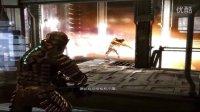 【鑫巴】恐怖游戏《死亡空间1》Part15 重生怪的终结日之烧成渣渣