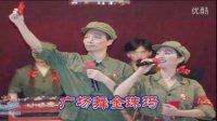 水灵灵视频广场 - 金珠玛