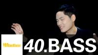 40.暴强秒懂!最强BASS教程!/ Mix超神讲堂 /#HMbrothers出品# BBOX教学#节奏牛人基础教程#beatbox教学