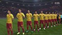 巴打Brother足球解说 世界杯亚洲区预选赛 中国vs卡塔尔 ps4实况足球2016