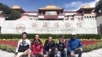 第47集 骑行西藏休息2骑闯天路 西藏自驾游攻略