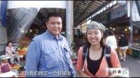 行者出品——《环球婚礼300天》系列第二集:最后的海女(上)