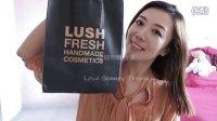 近期保养品购物分享 - Lush-Albion Shopping Haul【Love.Beauty.Travel】