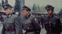 二战经典影片——瓦尔特保卫萨拉热窝 高清