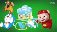 猪猪侠光头强的护理箱 哆啦A梦面包超人来了