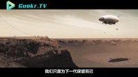 速报:行星旅行终成现实
