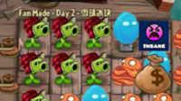 植物大战僵尸2国际版 贴吧玩家自创世界 第2天