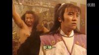 中国香港(TVB92)周星驰:喜剧 奇幻电影《九转灵童之群星会》