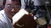 东菱面包机面包机面包制作效果展示好好吃好好看