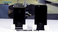 [果粉堂]国外曝光iPhone第五个颜色---纯黑色 美呆了