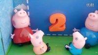 粉红猪小妹爸爸猪妈妈猪佩琪乔治学习 宝妈