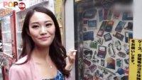 【POP日本】在日華人大挑战