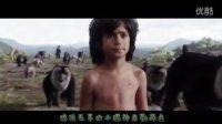 《奇幻森林》迪士尼重磅打造还原动物世界 狼孩儿逃亡历险记