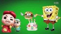 猪猪侠海绵宝宝 来到小马宝莉家做客 哆啦A梦的饼干汉堡