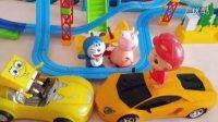 猪猪侠粉红猪小妹 新汽车 海绵宝宝的跑车
