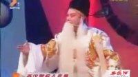 秦腔折子戏《二进宫》片段 丁良生 李志翔 陕西省戏曲研究院