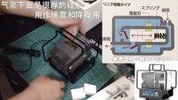 模型涂装 第1章 郡士 L7 PS320 319 气泵 喷笔【后篇】Tiger动画
