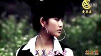 央金次卓 雪域姑娘 藏语演唱 卡拉OK字幕版 守护天使影视制作