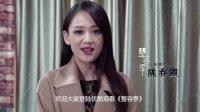 《整容季》超强明星阵容宣传片