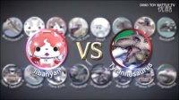 《咯咯玩具》韩国玩具 - [第3季] 世界玩具大战 1集:妖怪手表 地缚喵 vs 霸王龙