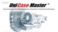 西科沃克UniCaseMaster-单件在线齿轮渗碳热处理生产线