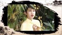 越南歌曲:第一个春天Mùa Xuân Đầu Tiên 作曲填词:文高Văn Cao,演唱:青翠Thanh
