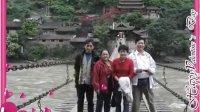 [七]川西之旅-大渡河.泸定桥.二郎山2007.6.12[洗衣歌]