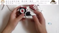 第43集上 燕子编织-魔法脚丫编织超酷球鞋宝宝鞋编织视频教程
