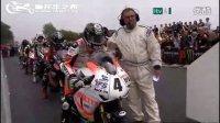 摩托车之家 2010曼岛TT英国电视台直播 曼岛急速公路赛