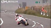 2010曼岛TT英国电视台直播 曼岛急速公路赛-摩托车之家