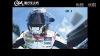 2010年曼岛TT摩托大奖赛 精彩实况录像 摩托车之家