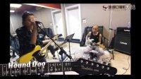 超帅牛人!布鲁斯名曲《Hound Dog》by龚钊、张晓松、魏威、王峥、吴志军