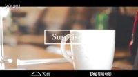 【曼瑞电影】「中山路天虹八周年●遇见BetterMe」公映版