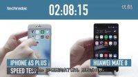 华为 Mate 8 vs iPhone 6S Plus 对比评测【中文字幕】Techradar/CYoutoo中文