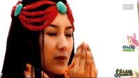 泽旺拉姆 藏人之歌 藏语演唱 守护天使影视制作